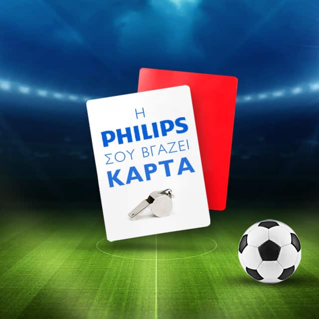 philips_cover